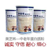 http://www.jinguotang.com/